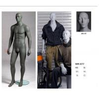 Buy cheap Male Mannequins # Howard from wholesalers