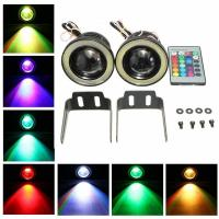 Buy cheap 30Watt LED Fog light with Angel Eyes & Remote,LED work light with 3200Lumens RGB color for car from wholesalers