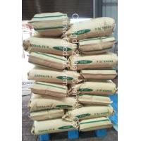 Buy cheap Chelate Iron micronutrient fertilizer EDDHA Fe 6% from wholesalers