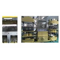 Buy cheap 400 Ton Rubber Brake Pad Making Machine / Four  Cylinder Pressure Hot Press Machine from wholesalers