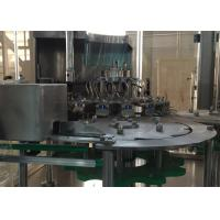 China Automatic Beer Filling Machine , Craft Industrial Beer Bottling EquipmentWith CE on sale