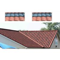 Buy cheap Steel Stone Coated Double Roman Roof Tiles , Wood grain / Grid roofing tiles from wholesalers