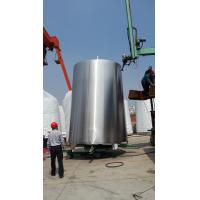 Buy cheap conic wine fermentation tank from wholesalers