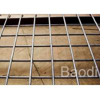 Buy cheap Welded Steel Wire Mesh For Concrete Reinforcement , Concrete Wire Panels For Building Floor from wholesalers
