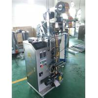 Buy cheap Coffee drip bag packaging machines /  automatic coffee packaging machines from wholesalers