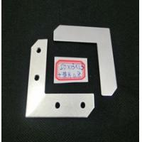 Buy cheap 50x13x13mm Stamped Custom Metal Parts Embossed Logo For Promotion Gift from wholesalers