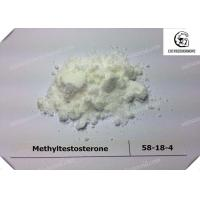 17-Ethyltestosterone
