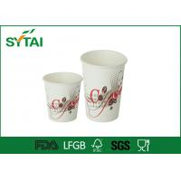 Buy cheap Insulated Compostable Paper Cups 4oz 120 ml Ice Cream Paper Cups Wholesale from Wholesalers