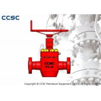 Buy cheap CCSC Large Diameter Gate Valves , API 6A Approved Pressure Seal Gate Valve from wholesalers