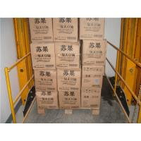 Buy cheap 2000kg Hydraulic Vertical Cargo Lift /  Warehouse Cargo Lift Nova Freight Elevator from wholesalers