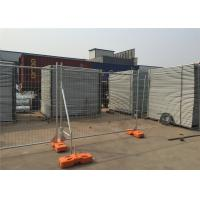 Buy cheap OD 32mm x 1.2mm 2000MM X 2200MM MR MALCOM design hot dipped galvanized 14 from wholesalers