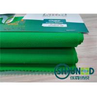 Buy cheap Green PP Spunbond Non Woven Fabric for Antimicrobial Medical,    Home Textile from wholesalers