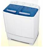 Buy cheap Semi-Automatic Washing Machine (XPB68-2001SC1) from wholesalers