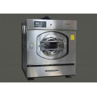 Buy cheap Stainless Steel Industrial Washer Extractor / Laundromat Washing Machine from wholesalers