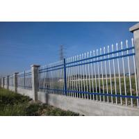 Buy cheap Powder Coated Villa Fence W PALES , Guard Rail Front Yard Fence With Gate from wholesalers