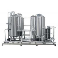 Buy cheap 5BBL Pub Brewing Systems SS304 Steam Heating In Beer Production Line Energy Saving from wholesalers