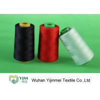 Buy cheap 5000Yards 40/2 Sewing Polyester Thread For Suits, Trousers, Coats Sewing from wholesalers