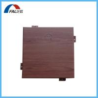 Buy cheap Wood grain aluminum wall cladding panel facade cladding plate from wholesalers