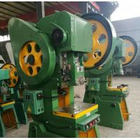 Buy cheap Exceed 63T Metal Stamping Machine , Sheet Metal Hole Punch Machine Hydraulic Overload Protector from wholesalers