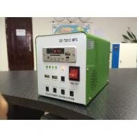 Buy cheap portable solar dynamo power generator from wholesalers