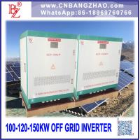 Buy cheap Big Power 100kw Stand Alone System Hybrid Inverter with AC bypass Input from wholesalers