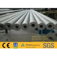 Buy cheap Waterproof Heavy Wall Stainless Steel Tubing , AP Surface Heavy Gauge Steel Pipe from wholesalers