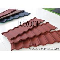 Buy cheap House Building Stone Coated Roofing Tiles Corrossion Resistance 1170x420mm from wholesalers