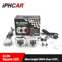 Buy cheap IPHCAR Hot sale LED Angel Eyes Headlight Square Hid Bi-xenon Projector Lens from wholesalers