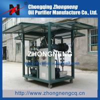 Buy cheap Pollution-Free Enclosed Dielectric Oil Purifier Machine, Dielectric Oil Purification Plant from wholesalers