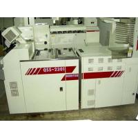 Buy cheap QSS2301 Used Minilab Machine-- Www.Minilabmachine.Com from wholesalers