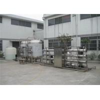 Buy cheap 12T/H Drinking Water Treatment Systems , RO Water Purifier Machine For Plant from wholesalers