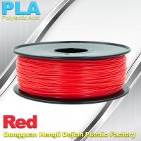 Buy cheap Custom Solid  Red PLA Filamente 1.75mm / 3mm 3D Extruding Material product