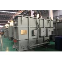 Buy cheap 400kVA Electric Arc Furnace Transformer , 6kV Oil Immersed Furnace Transformer from wholesalers
