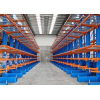 Buy cheap Warehouse and Industrial cantilever racking systems from wholesalers