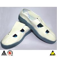 Buy cheap ESD Butterfly Face PVC Conductive Shoes for Cleanroom Safety Use & Personnel Antistatic Protection from wholesalers