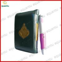 Buy cheap Islamic Quran Pen , Fashion Small 4G Wordy by Word Combine Quran Islamic Holy Book from wholesalers