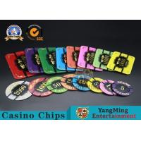 Buy cheap Square Crystal Acrylic Poker Chips With Custom Logo / Super Touch Texture Poker Plaque from wholesalers