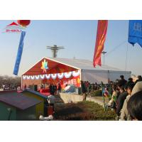 Buy cheap Double PVC Opaque Self-Cleaning Cloth Outdoor Event Tent For 1000 People from wholesalers