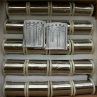 Buy cheap Ni200 Russian nickel wire 0.025 mm  price product