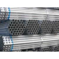 Buy cheap Seamless Steel Pipes/Tubes/Tubing from wholesalers