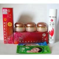 Buy cheap BEST SELLING YIQI skin whitening freckle-elemating cream , pigment removing anti acne from wholesalers