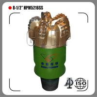 """Buy cheap Best design 8 1/2"""" tricone bit for oil and gas pdc drill bit, water well drill bit from wholesalers"""