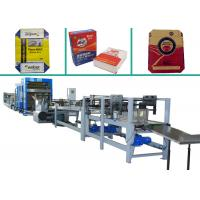 Buy cheap Full Automatic Bottomer Machine for Metamorphic Starch or Portland Cement Bag Making Line from wholesalers
