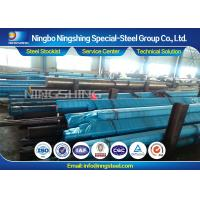Buy cheap Nos411 Tool Steel Round Bar For Hot Extrusion Die / Hot Forging Die / Plastic Mould from wholesalers