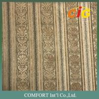 Buy cheap Fashional Designs Jacquard Fabric for Sofa / Cushion / Furniture Upholstery Material product
