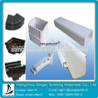 Buy cheap new innovation building material pvc rainwater gutters from wholesalers