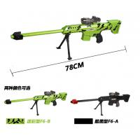 Buy cheap SWAT PIONEER BO Gun For Children, Kids Plastic Electric Gun Toys ,Water Bullet gun toys F6-A from wholesalers