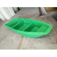 Buy cheap Plastic pontoon fishing boat from wholesalers