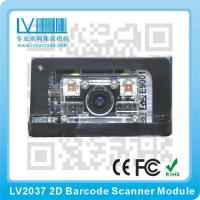 Buy cheap LV2037 barcode printer scanner from wholesalers