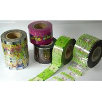 Buy cheap Transparent Automatic Plastic Packaging Film Roll For Automatic Packing Machine from wholesalers